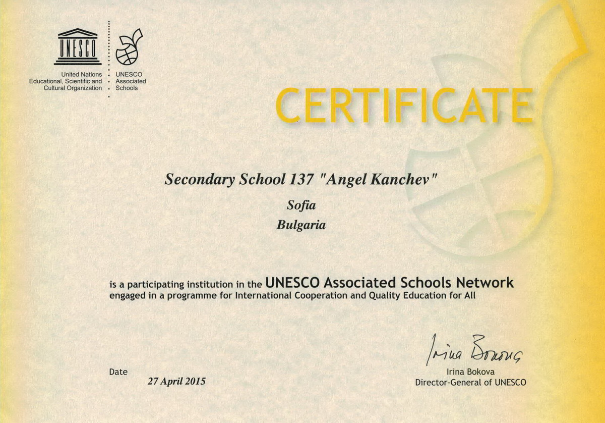 UNESCO ASPnet certificate 137Secondary School